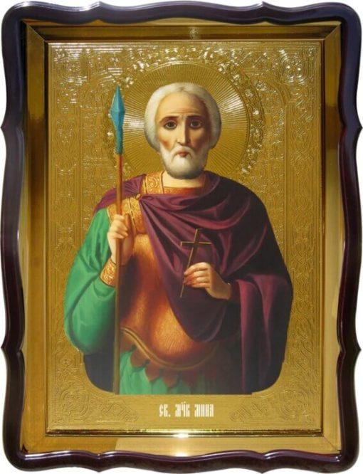 Икона Святого Мина храмовая