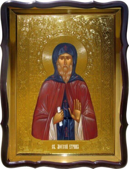 Купить икону Св. Моисей Угрин