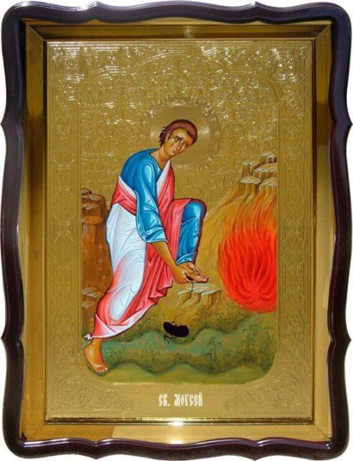 Икона церковная Св. Моисей