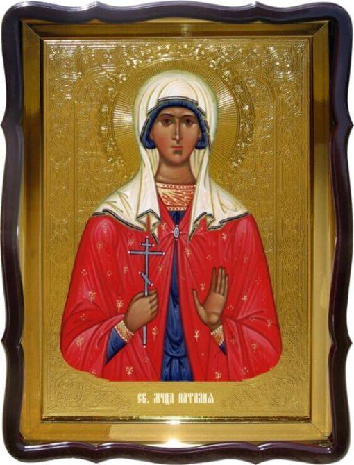 Купить икону Св. Наталия для храма
