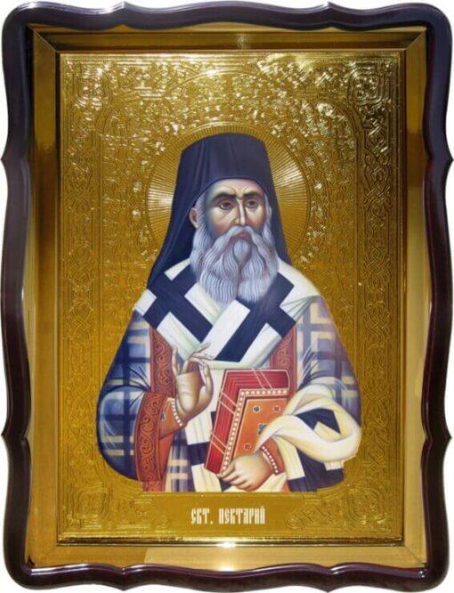 Икона Святой Нектарий храмовая