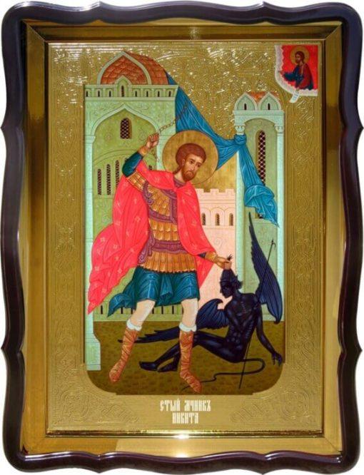 Икона Святой Никита 80 на 60см