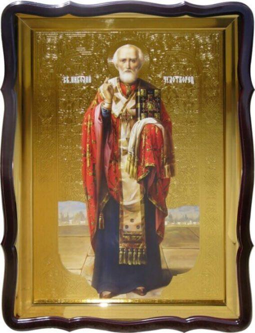 Икона Св. Николай Чудотворец (рост)