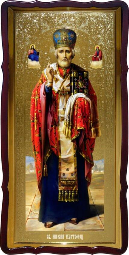Святой Николай Чудотворец (в митре)