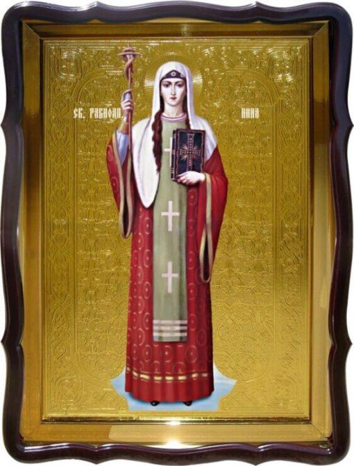 Икона Св. Нина (ростовая) 60х80см