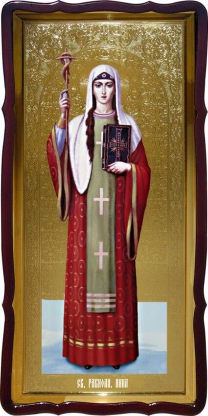 Купить икону святой Нины