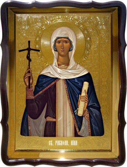 Св. Нина поясная икона заказать
