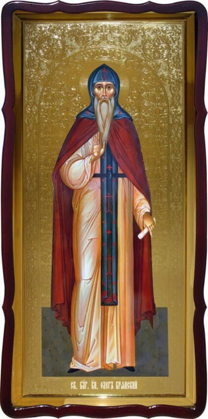 Икона храмовая Св. Олег Брянский