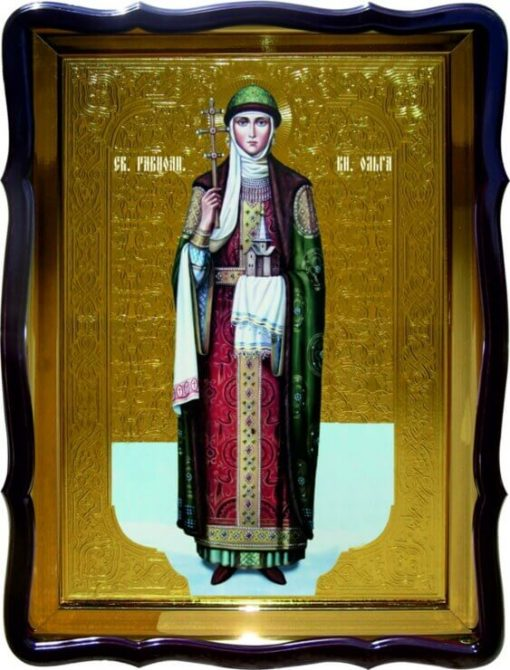 Икона Святой Ольги (ростовая)