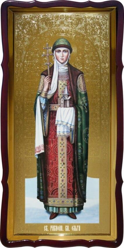 Купить ростовую икону Св. Ольги