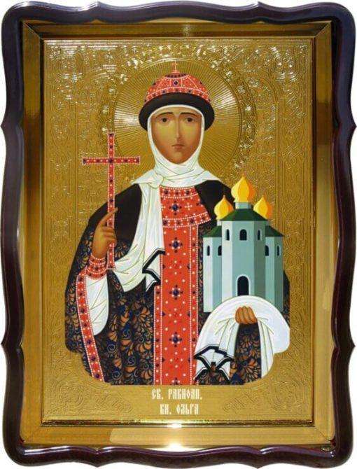 Купить икону Св. Ольга (поясная)