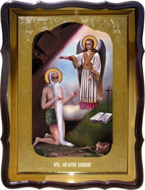 Икона Святой Онуфрий Великий