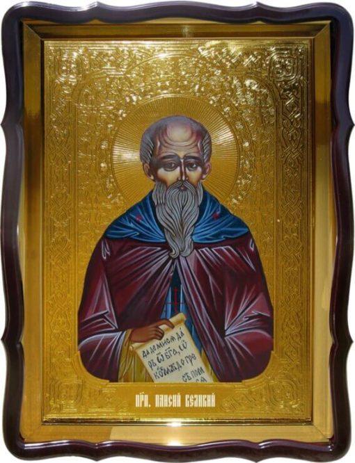 Икона Св. Паисий Великий купить