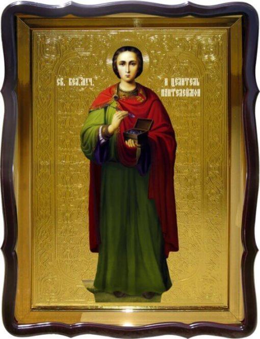Икона Св. Пантелеймон (ростовая)