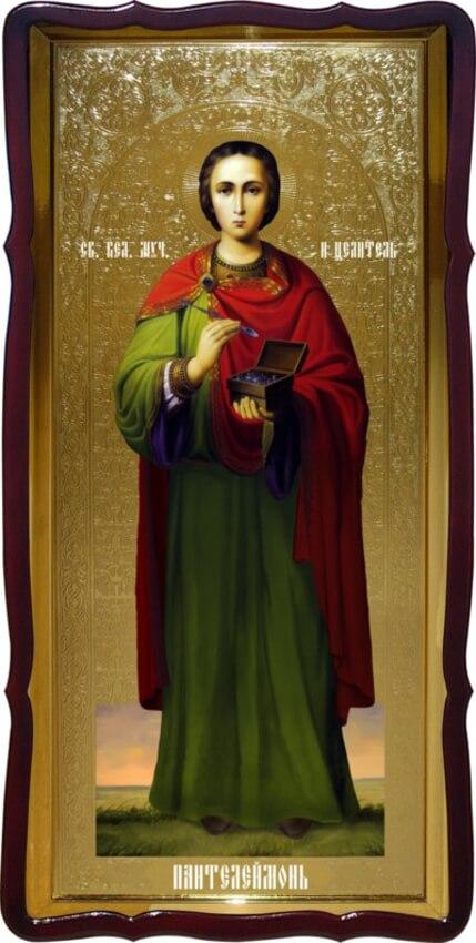 Икона Св. Пантелеймон храмовая