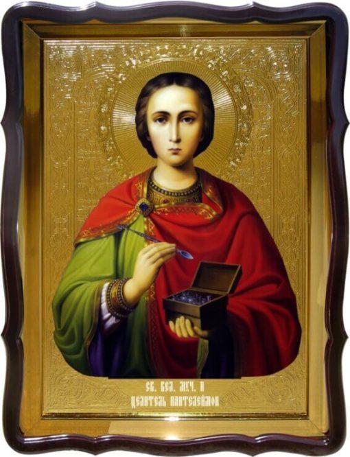 Икона Святой Пантелеймон купить