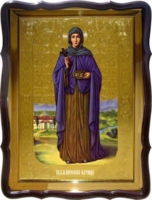 Св. Параскева Пятница (ростовая)