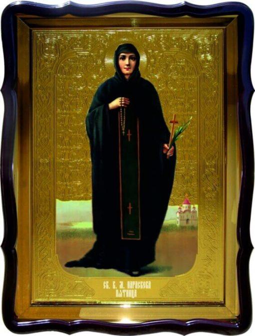 Купить икону Св. Параскевы Пятницы
