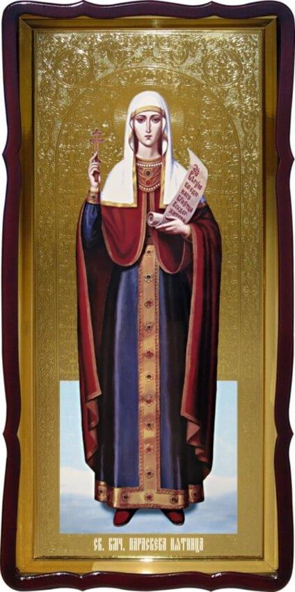 Икона храмовая Св. Параскева Пятница