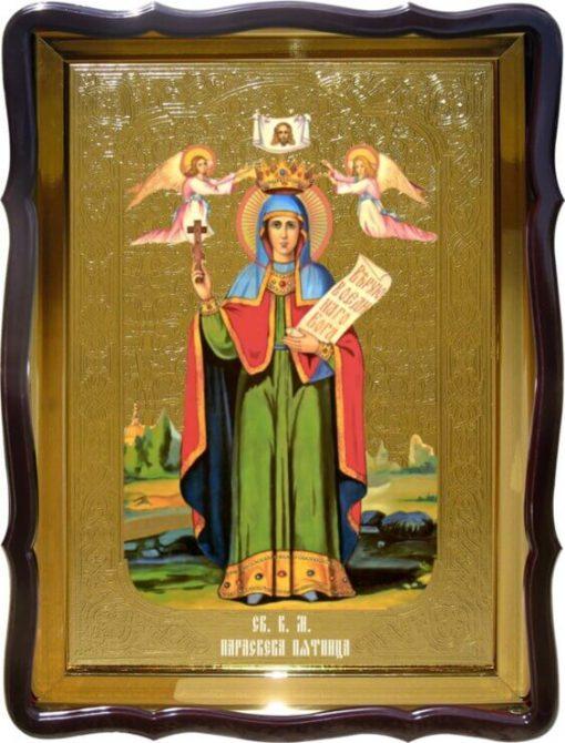 Икона Св. Параскева Пятница храмовая