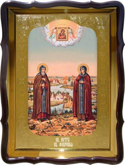 Икона Св. Петр и Св. Феврония