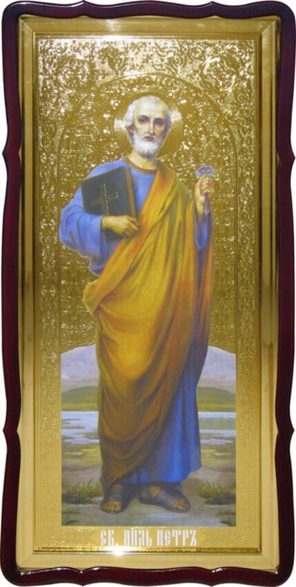 Святой Петр икона 120 на 60см