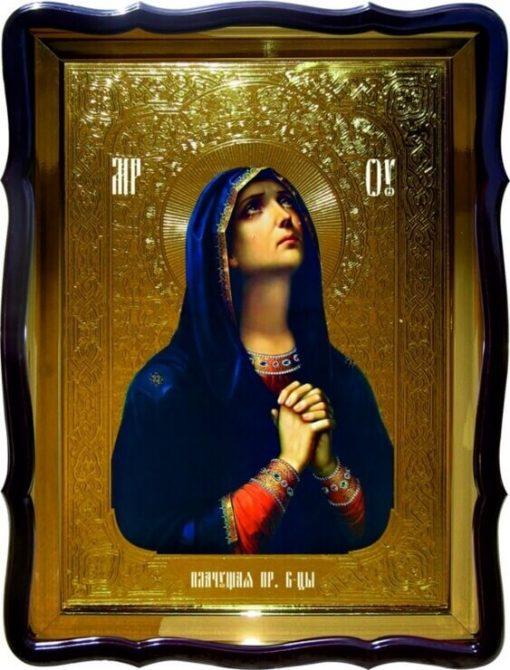 Икона Плачущая Пресвятая Богородица