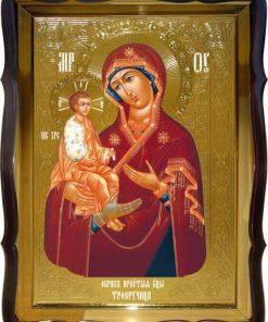 Икона Троеручица Пресвятой Богородицы