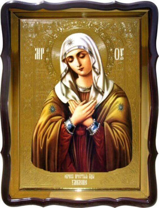 Умиление Пресвятая Богородица икона