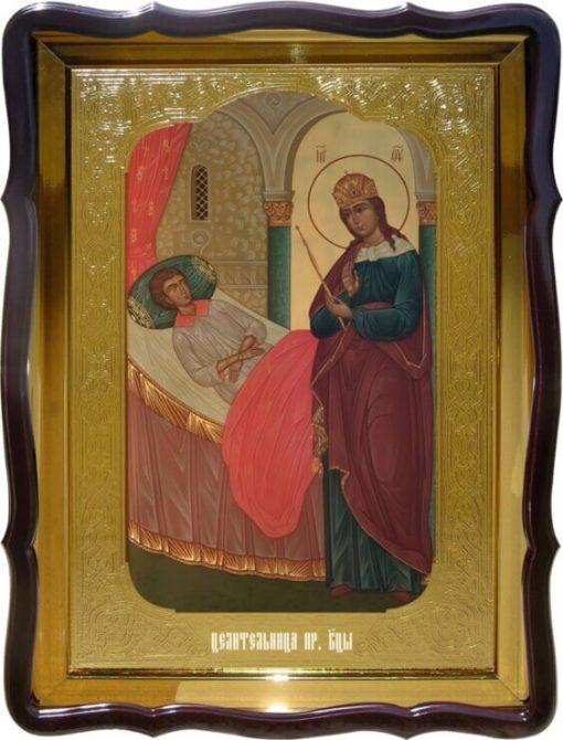 Икона Целительница Богородица