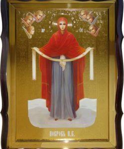 Покров Пресвятой Богородицы купить