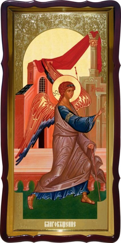 Благовещение Пр. Б-цы (царские Врата)