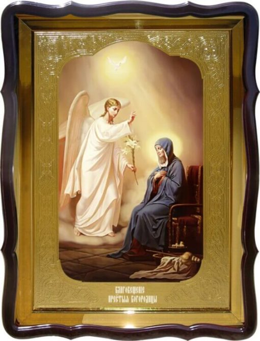 Икона Благовещение Пр. Богородицы купить