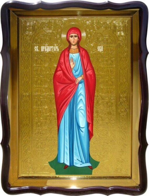 Икона Св. Праматерь Ева 60х80см