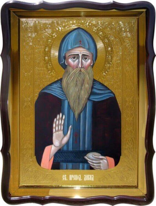 Икона Святой Преподобный Давид