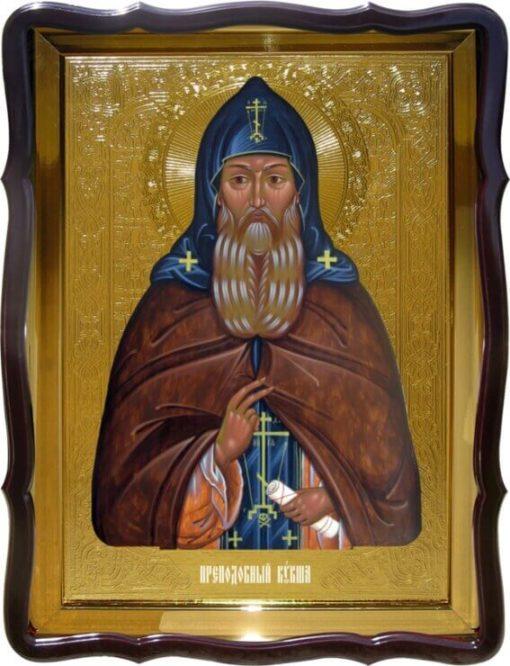 Святой Преподобный Кукша икона