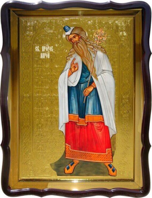 Икона храмовая Св. Пророк Аарон