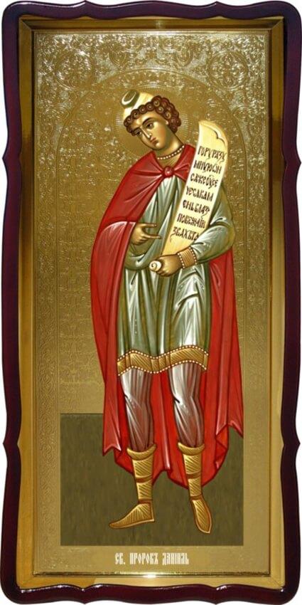 Икона Святой Пророк Даниил