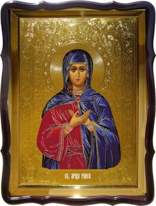 Купить икону Святой Раисы