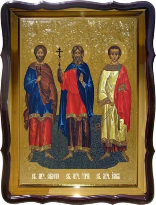 Св. Самон Св. Гурий и Св. Авив