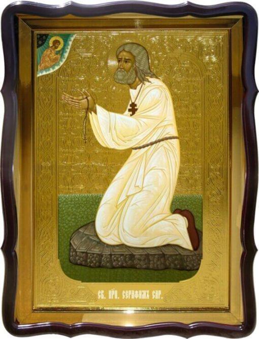 Икона Св. Серафим Саровский (на камне)