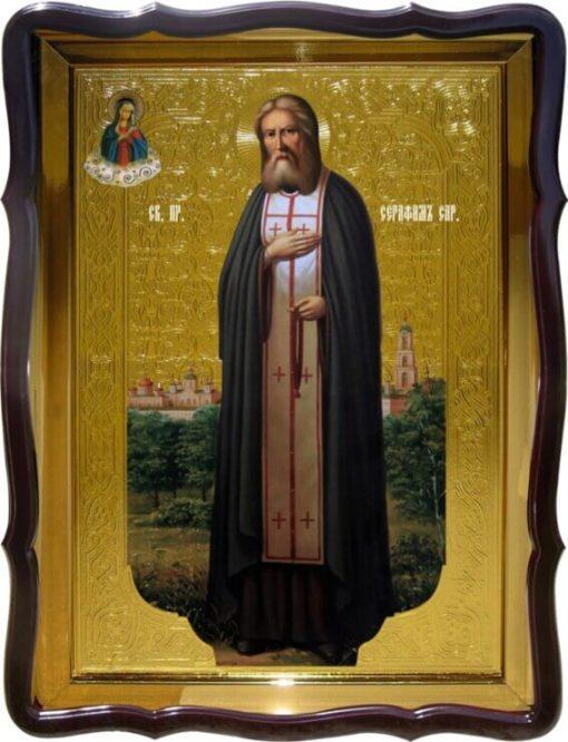 Икона Св. Серафим Саровский (ростовая)