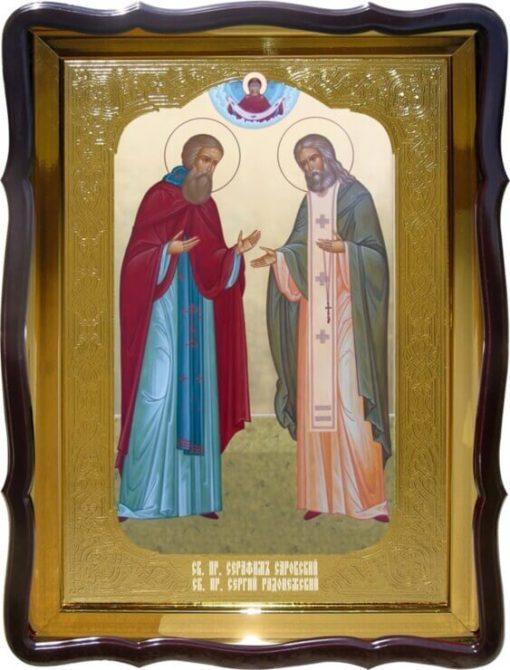 Икона Св. Серафим Св. Сергий