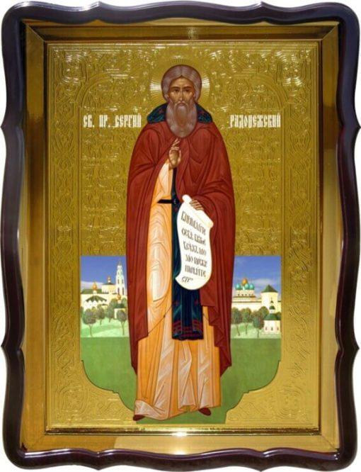 Икона Св. Сергий Радонежский (ростовая)