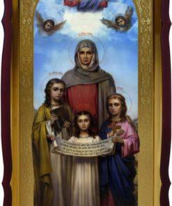 Заказать икону Святой Софии