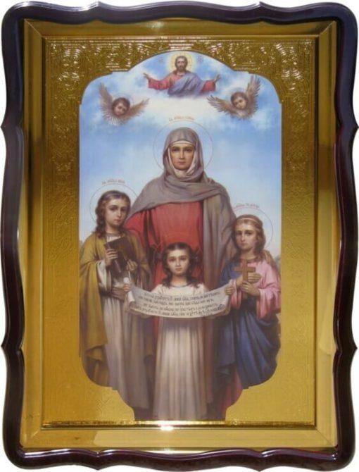 Икона Св. София храмовая
