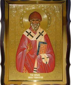 Купить икону Святого Спиридона