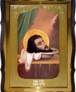 Икона Глава Св. Иоанна Предтечи