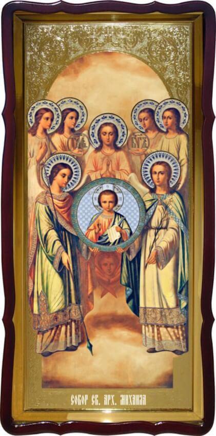 Купить икону Собор Св. Михаила