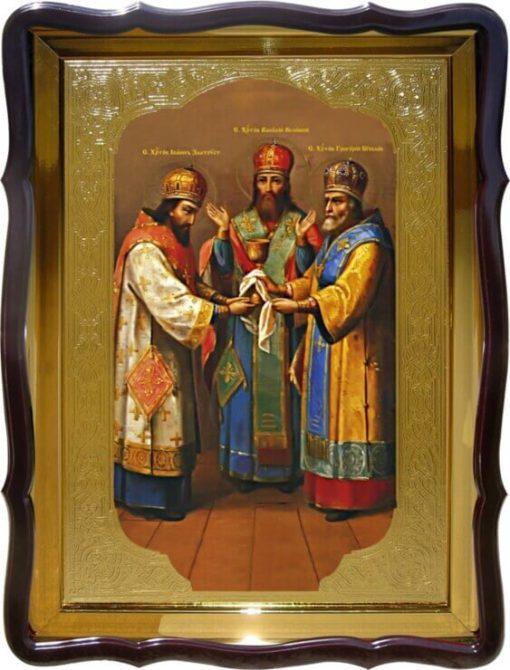 Икона Св. Святители Христовы